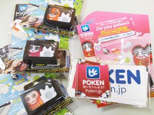 poken_photo.jpg