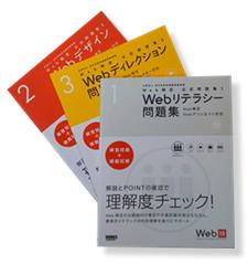 works_item.jpg